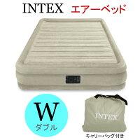 INTEXインテックスエアーベッドコンフォートプラッシュミッドライズシングルサイズ67765JA電動式高さ33cm高反発マットレスほっとする薬用発泡入浴剤付き3個付き送料無料