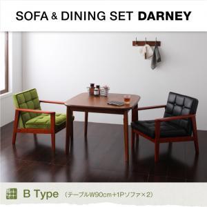 ソファ&ダイニングセット【DARNEY】ダーニー/3点セット Bタイプ(テーブルW90cm+1Pソファ×2):Shop E-ASU