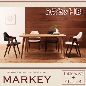 北欧デザインダイニング【MARKEY】マーキー/5点セットB:Shop E-ASU