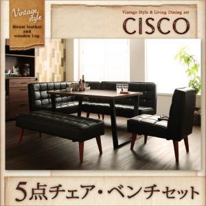 ヴィンテージスタイル・リビングダイニングセット【CISCO】シスコ/5点チェア・ベンチセット:Shop E-ASU