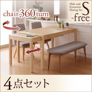 スライド伸縮テーブルダイニング【S-free】エスフリー/4点セット(テーブル+チェア×2+ベンチ×1):Shop E-ASU