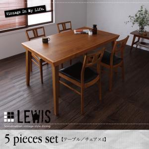 天然木北欧ヴィンテージスタイルダイニング【LEWIS】ルイス/5点セット(テーブル+チェア×4):Shop E-ASU