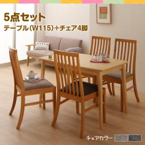 ファミリー向け タモ材 ハイバックチェア ダイニング Uranus ウラノス 5点セット(テーブル+チェア4脚) W115:Shop E-ASU