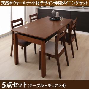 天然木ウォールナット材 デザイン伸縮ダイニングセット Kante カンテ 5点セット(テーブル+チェア4脚) W140-240:Shop E-ASU