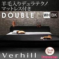 フロアベッドダブル【Verhill】【羊毛入りデュラテクノマットレス付き】ホワイト棚・コンセント付きフロアベッド【Verhill】ヴェーヒル