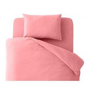 布団カバーセット セミダブル 柄:無地 カラー:ピンク 32色柄から選べるスーパーマイクロフリースカバーシリーズ【和式用】3点セット