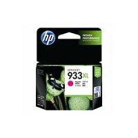 (業務用30セット)HPインクカートリッジCN055AAマゼンタ【×30セット】