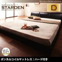 フロアベッドダブル【Starden】【ボンネルコイルマットレス:ハード付き】ブラックモダンデザインフロアベッド【Starden】スターデン