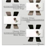 ダイニングセット5点セット【Granite】テーブルカラー:グロッシーホワイトチェアカラー:ミックスラグジュアリーモダンデザインダイニングシリーズ【Granite】グラニータ/5点セット【】