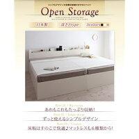 【組立設置費込】すのこベッドシングル【OpenStorage】【デュラテクノスプリングマットレス付き】ホワイトシンプルデザイン大容量収納庫付きすのこベッド【OpenStorage】ラージ【】