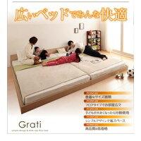 フロアベッドワイドK220【Grati】【ポケットコイル:ハード付き】オークホワイトずっと使える・将来分割出来る・シンプルデザイン大型フロアベッド【Grati】グラティー