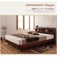 すのこベッドセミダブル【Haagen】【フレームのみ】ナチュラル棚・コンセント付きデザインすのこベッド【Haagen】ハーゲン