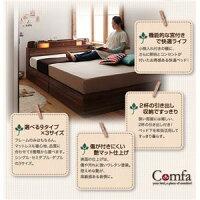 収納ベッドセミダブル【Comfa】【フレームのみ】ブラウン照明・コンセント付き収納ベッド【Comfa】コンファ【】