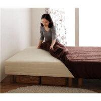 脚付きマットレスベッドシングル脚22cmパウダーブルー新・色・寝心地が選べる!20色カバーリングポケットコイルマットレスベッド