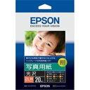 (業務用60セット) エプソン EPSON 写真用紙 光沢 K2L20PSKR 2L判 20枚