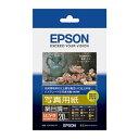 (まとめ) エプソン EPSON 写真用紙<絹目調> ハガキ 郵便番号枠付 KH20MSHR 1冊(20枚) 【×10セット】