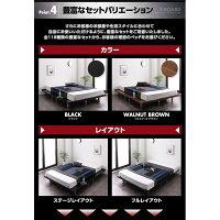 すのこベッドシングル【フレームのみ】フレームカラー:ウォルナットブラウン頑丈デザインすのこベッドT-BOARDティーボード