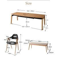 ダイニングセット7点セット(テーブル+チェア6脚)テーブルカラー:ナチュラルチェアカラー:チャコールグレー4脚×サンドベージュ2脚北欧デザインスライド伸縮ダイニングセットMALIAマリア【】