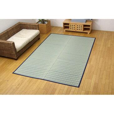 掛川織 い草カーペット 『雲仙』 ブルー 江戸間6畳(261×352cm)