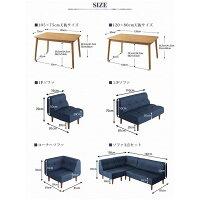 ダイニングセット4点セット(105×75cm)【puits】ネイビーこたつもソファーも高さ調節できるリビングダイニングセット【puits】ピュエ【】