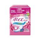 (まとめ) 日本製紙クレシア ポイズパッド 安心スーパー 14枚【×10セット】