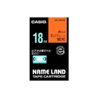 (業務用30セット)カシオCASIO蛍光テープXR-18FOE橙に黒文字18mm×30セット