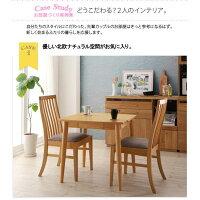 ダイニングセット3点セット(テーブル+チェア2脚)テーブル幅75cmテーブルカラー:ブラウンチェアカラー:ブラック新婚カップル向けハイバックチェアダイニングThemisテミス