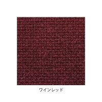 デザイン座椅子脚:ダーク/布:ワインレッド【Mona.Deeモナディー】WAS-F