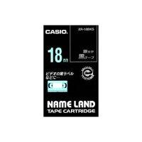 (業務用30セット)カシオCASIOラベルテープXR-18BKS黒に銀文字18mm×30セット