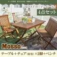 ガーデンファーニチャー 4点セットA(テーブル+チェアA:肘有2脚組+ベンチ)【mosso】チーク天然木 折りたたみ式本格派リビングガーデンファニチャー【mosso】モッソ【代引不可】