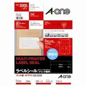 コピー用紙・印刷用紙, その他 (10) A420 100 73220