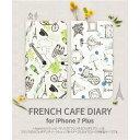 Happymori iPhone7 Plus French Cafe Diary ブルー