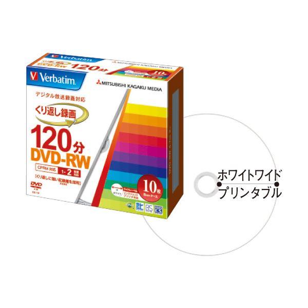 (まとめ) バーベイタム 録画用DVD-RW 120分 ホワイトワイドプリンターブル 5mmスリムケース VHW12NP10V1 1パック(10枚) 【×3セット】