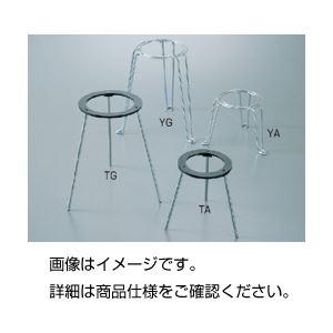 (まとめ)三脚台 YG 鋼線熔接【×10セット】