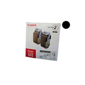 (業務用3セット)【純正品】 Canon キャノン トナーカートリッジ 【502 ブラック】 2本入