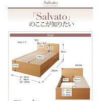 【組立設置費込】チェストベッドセミダブル【Salvato】【国産薄型ポケットコイルマットレス付き】ホワイト日本製_棚・コンセント付き大容量すのこチェストベッド【Salvato】サルバト【】