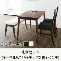 ダイニングセット4点セット(テーブル+チェア2脚+ベンチ1脚)テーブル幅115cmテーブルカラー:ブラウンチェアカラー×ベンチカラー:ホワイト×ホワイトファミリー向けタモ材ハイバックチェアダイニングDaphneダフネ