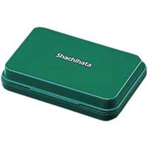 (業務用100セット) シヤチハタ スタンプ台 HGN-1-G 小形 緑:Shop E-ASU