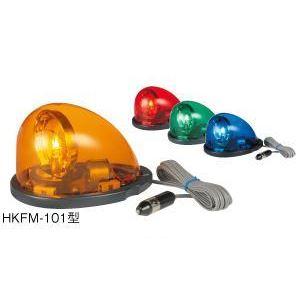 パトライト(回転灯) 流線型回転灯 HKFM-101 DC12V 緑
