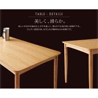 【単品】ダイニングテーブル幅120cm【VIRTH】モダンデザインリビングダイニング【VIRTH】ヴァースモダンデザインテーブル(W120)