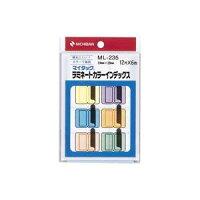 (業務用200セット)ニチバンラミネートカラーインデックスML-235×200セット