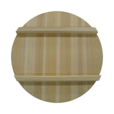 寿司桶ふた/調理器具 【直径36cm】 日本製 木製 軽量 ご飯乾燥防止 〔キッチン 台所〕