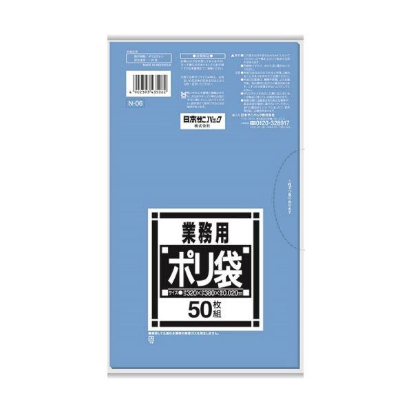 ギフトラッピング用品, 袋・ギフトバッグ  N N-06 15030