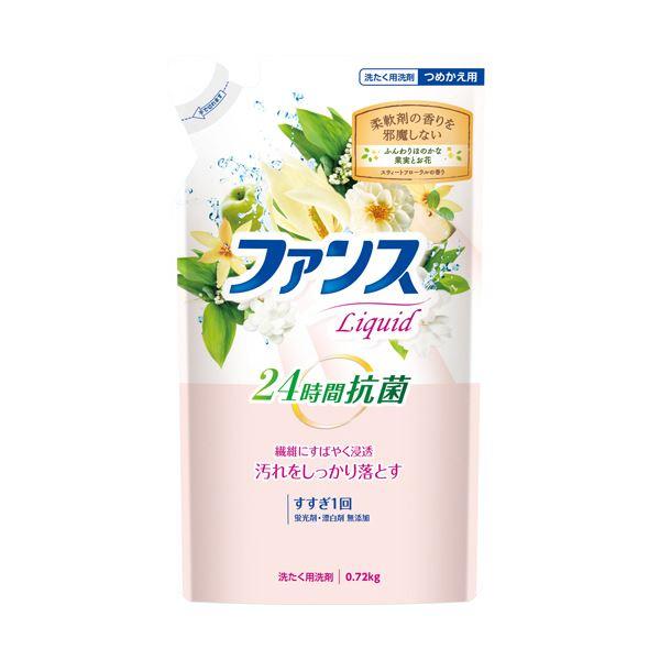 洗濯用洗剤・柔軟剤, 洗濯用洗剤  720g 1 20
