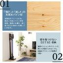 スティッククリーナースタンド/掃除機立て 【ブラウン】 幅27.5cm 木製 スリム【代引不可】 3