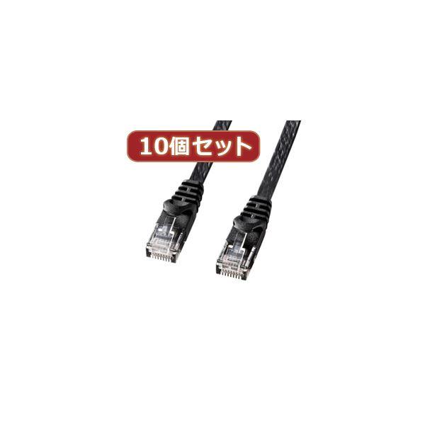 ケーブル, LANケーブル 10 6LAN LA-FL6-03BKX10