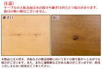 ダイニングテーブル(メロディー)【幅75cm/正方形】木製アジャスター付きマイルドブラウン(MBR)【】