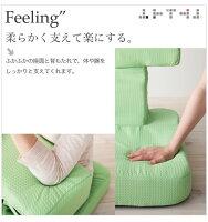 座椅子ブラウンゲームを楽しむ多機能座椅子【T.】ティー【】