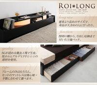 収納ベッドシングル【Roi-long】【ポケットコイルマットレス付き】ブラック棚・照明付き収納ベッド【Roi-long】ロイ・ロング【】