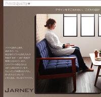 ソファー1人掛け木肘レトロソファ【JARNEY】ジャーニー